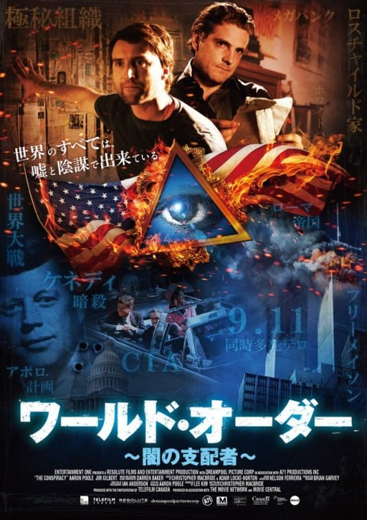 The Conspiracy 2